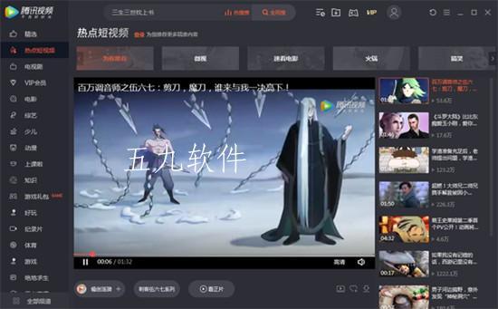 腾讯视频客户端最新版截图3