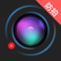 针孔摄像头检测器app免费版