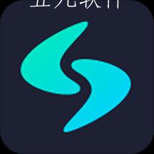 网速管家极速版app