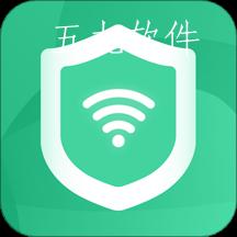 WiFi优化助手app免费版