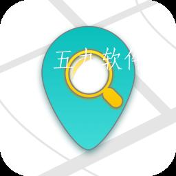 探寻出行app