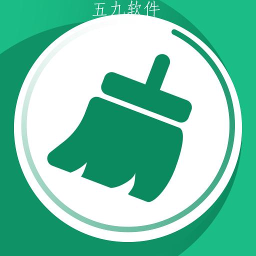 手机管家空间清理王app免费版