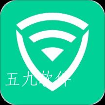 腾讯WiFi管家app破解版