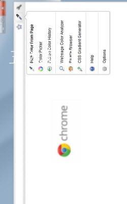 谷歌取色器插件官方版截图1
