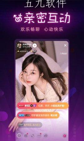 051btv夏娃直播app安卓版截图2