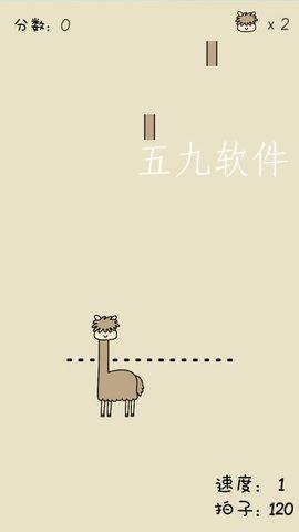 像只羊驼游戏安卓版截图2