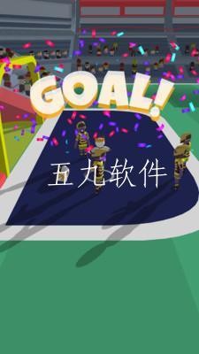 足球决赛杯游戏最新版截图4
