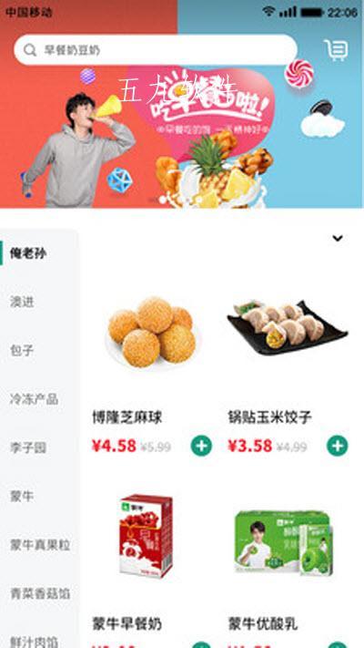 念土江湖app最新版截图1