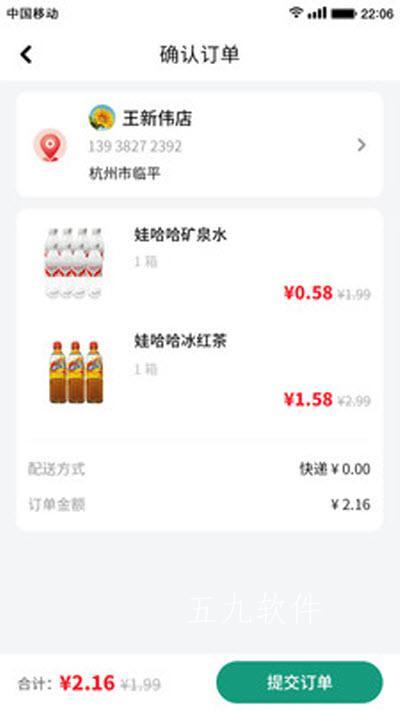 念土江湖app最新版截图2