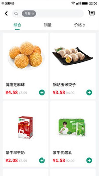 念土江湖app最新版截图3