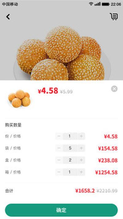 念土江湖app最新版截图4