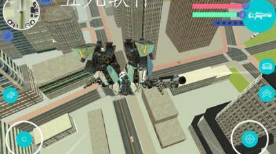 机械巨头游戏安卓版截图3