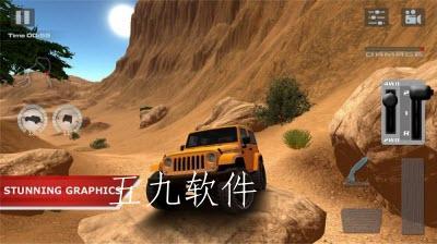 四轮汽车越野竞技游戏安卓版截图1