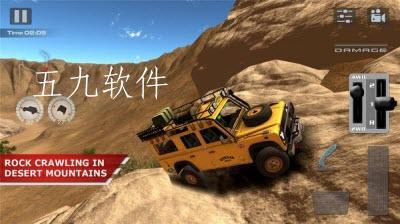 四轮汽车越野竞技游戏安卓版截图2