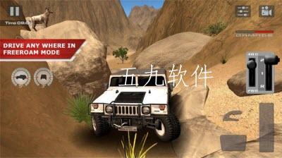 四轮汽车越野竞技游戏安卓版截图3