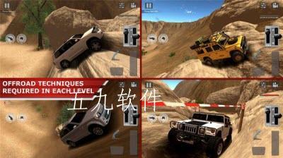 四轮汽车越野竞技游戏安卓版截图4