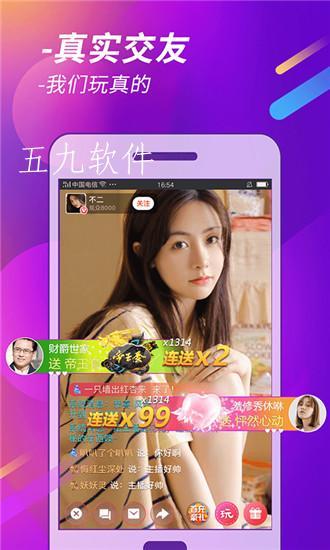 833.tv草莓直播app截图2
