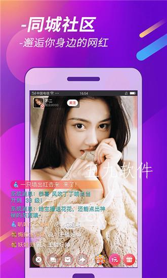 833.tv草莓直播app截图3