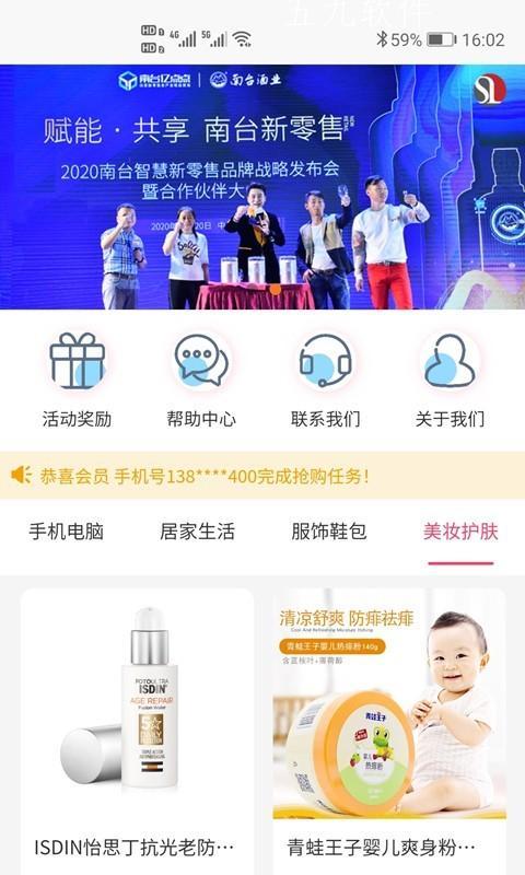 悦拼app截图1