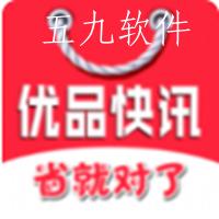 优品快讯app最新版