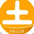 土土购app最新版
