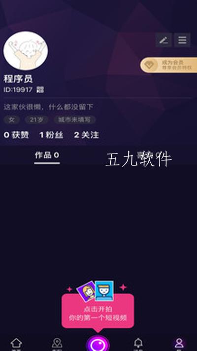 爱喜乐app最新版截图1