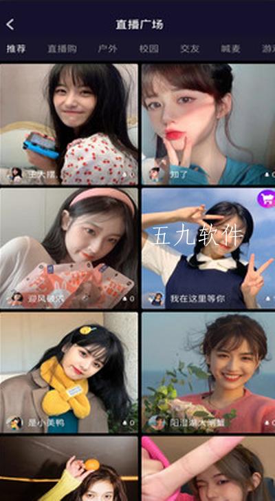 爱喜乐app最新版截图2