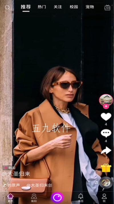 爱喜乐app最新版截图3