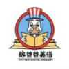 鹅爸爸英语app最新版