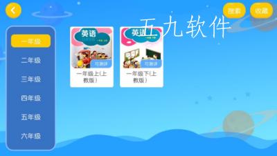 鹅爸爸英语app最新版截图2