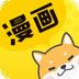 银钻漫画app官方版