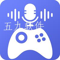 游戏语音包app免费版