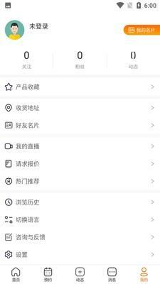 tdb会展app最新版截图2