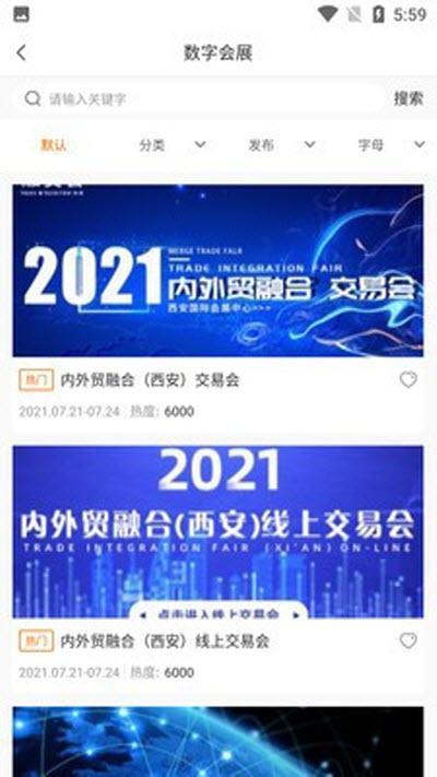 2021070705578539.jpg
