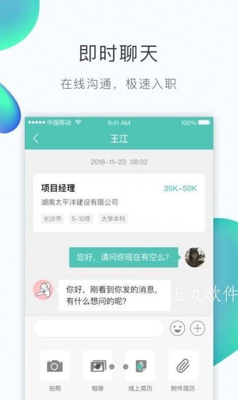 早红马app最新版截图2