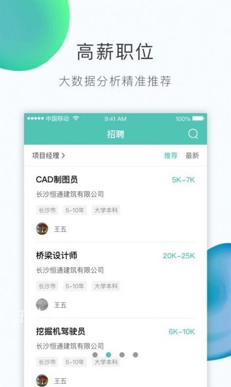 早红马app最新版截图3