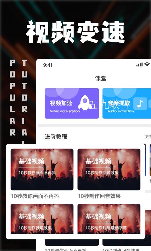 中视频剪辑app免费版截图1