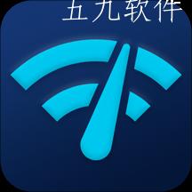 WiFi随心大师app