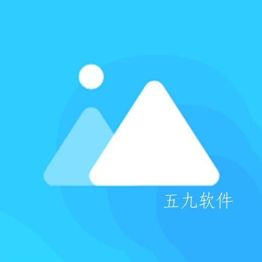 美图修图拼照片编辑器app