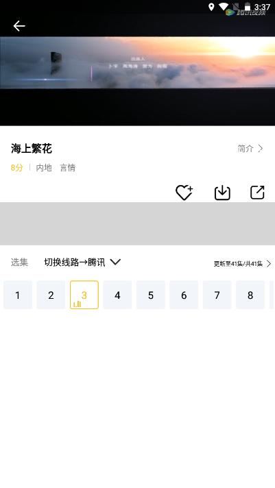 千媚宫app截图1