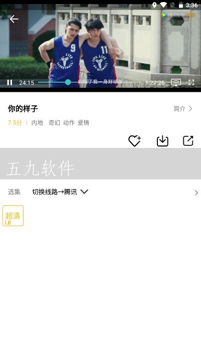 千媚宫app截图2