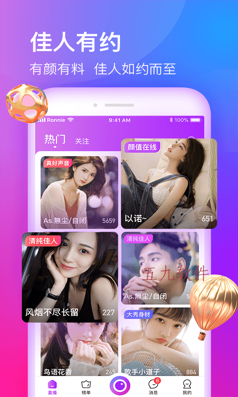 1191tv app截图1