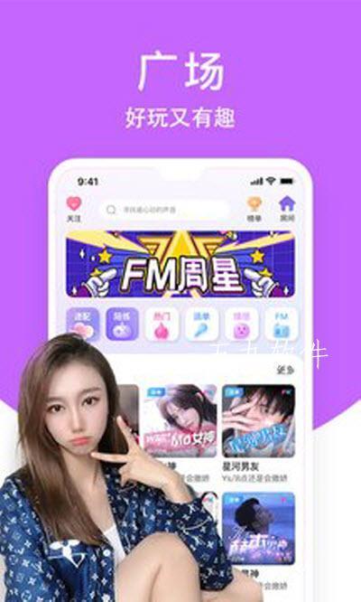 热吻app截图3