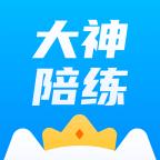 大神陪练app