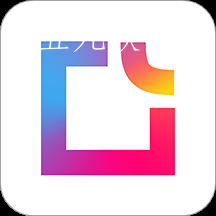 图片尺寸修改器app