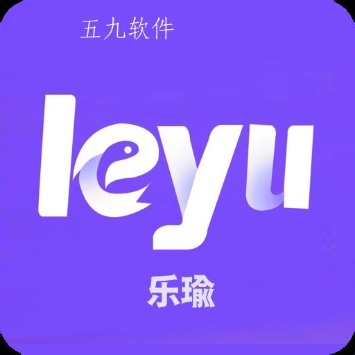 乐瑜束型体操app最新版