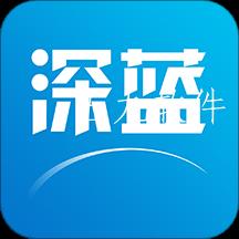 深蓝超市app