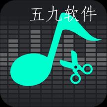 音乐音频提取器app