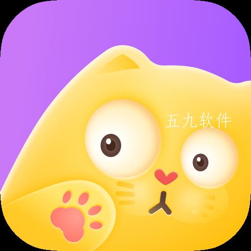 开黑声音交友app