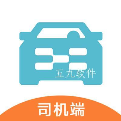 风驰出行司机端极速版app